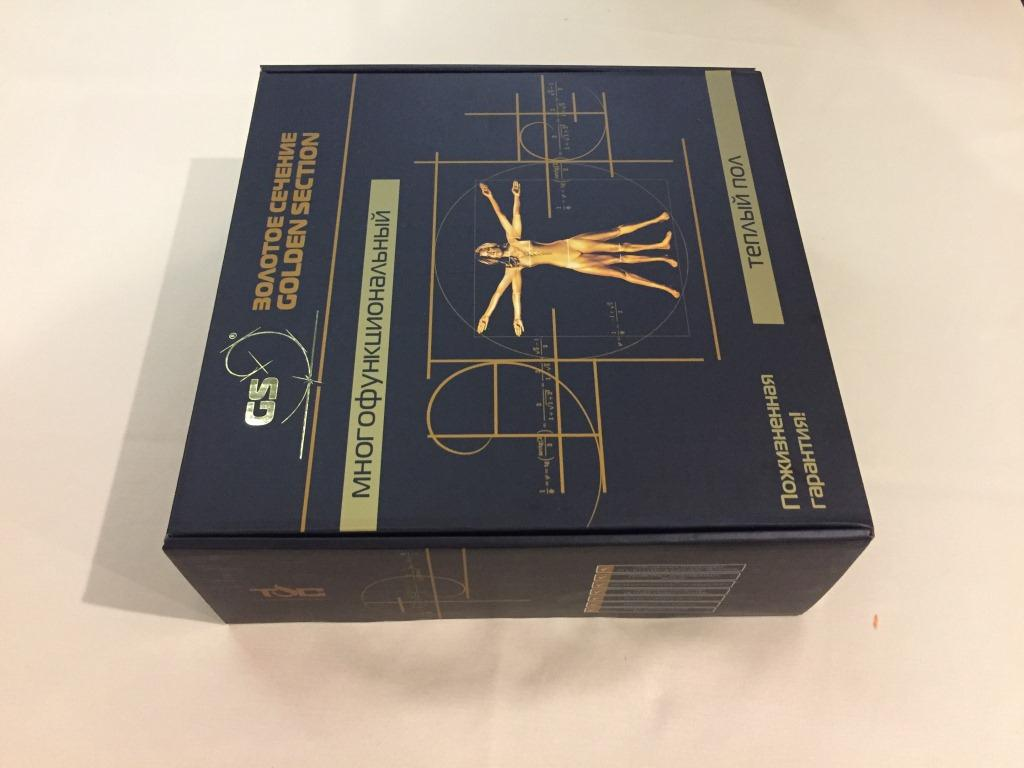 Коробка с секцией Золотое сечение