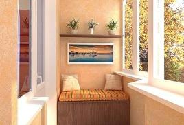 ОТОПЛЕНИЕ для балконов и лоджий